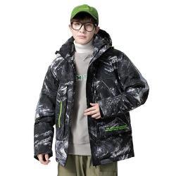 【米蘭精品】羽絨外套白鴨絨夾克-連帽迷彩印花時尚男外套2色73zh7