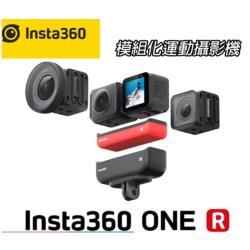 ★年尾大促銷★  Insta360 One R 4k  運動相機 運動攝影機 公司貨(買就送128G高速記憶卡)