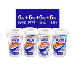 meiji明治 明倍適營養補充食品 精巧杯 125ml*24入/箱 (草莓+咖啡+香蕉+優格各6罐)