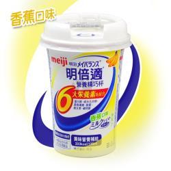 (贈不鏽鋼保溫罐乙個)meiji明治 明倍適營養補充食品 精巧杯 125ml*24入/箱 (香蕉口味)