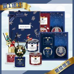 買1送1 康朵 聖誕祈願香氛禮盒,共2盒組