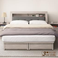 日本直人木業-COUNTRY日式鄉村風雙層軟墊插座6尺雙人加大床搭配堅固大四抽床底