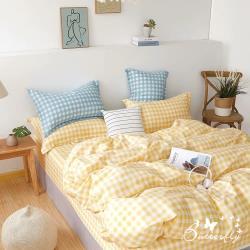 BUTTERFLY-純棉三件式枕套床包組-格子鋪-黃(雙人)