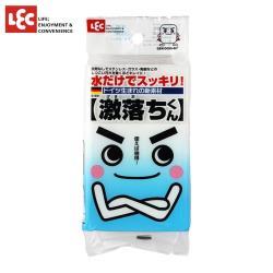 日本LEC 激落君免清潔劑海綿 1入