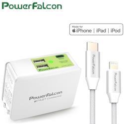 PowerFalcon /iphone 快充+雙USBA充電器附iphone快充線(MFI認證)