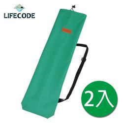 LIFECODE 牛津營柱袋91x23cm-翠綠(2入)