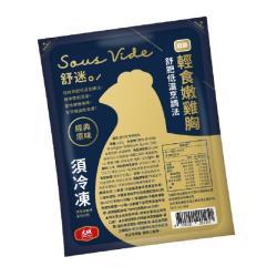 【大成】舒迷低GI減醣輕食嫩雞胸20包(125g/包)