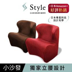 Style Dr. Chair Plus 舒適立腰調整椅加高款(兩色任選) 送tokuyo晴亮PLUS眼部按摩器(市價$2980)