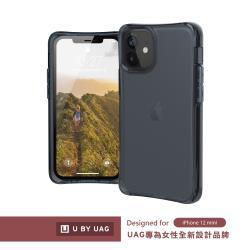 [U] iPhone 12 mini 耐衝擊保護殼-霧透藍