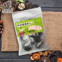 【食誠良品】台灣牛奶蜜棗乾5包(300g/包)