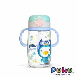 PUKU藍色企鵝 Tritan彩虹糖水杯330ml_貓頭鷹