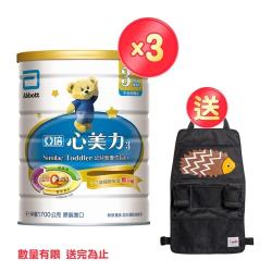 亞培 心美力3號 幼兒營養成長配方(新升級)(1700gx3罐)+(贈品)加拿大 3 Sprouts 車用收納-刺蝟款