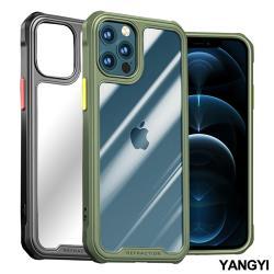 YANGYI揚邑-iPhone 12 Pro Max 四角氣囊軟甲PC清透TPU雙料防摔手機殼