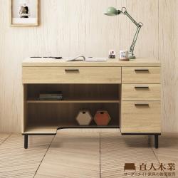 日本直人木業-ERIC原切木120公分附插座和USB插座書桌