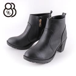 【88%】7CM短靴 MIT台灣製 率性百搭 筒高10CM皮革側拉鍊圓頭粗跟靴 黑靴