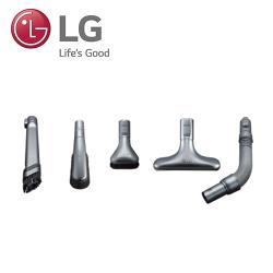 LG樂金 【原廠公司貨】Total care KIT 全套清潔吸頭組