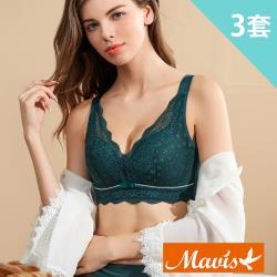 Mavis瑪薇絲-迷幻蕾絲無鋼圈乳膠內衣褲(3套組)