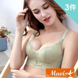 Mavis瑪薇絲-輕薄0.2cm花瓣透氣無鋼圈內衣(3件組)