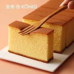 【金格】 #11蜂蜜長崎蛋糕禮盒