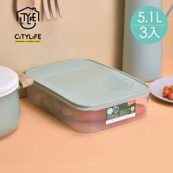 新加坡CITYLIFE 奈米抗菌PP長方形保鮮盒-5.1L-3入
