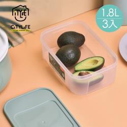 新加坡CITYLIFE 奈米抗菌PP長方形保鮮盒-1.8L-3入