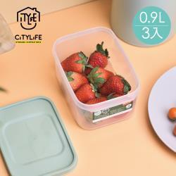 新加坡CITYLIFE 奈米抗菌PP長方形保鮮盒-0.9L-3入
