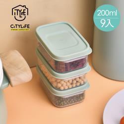 新加坡CITYLIFE 奈米抗菌PP長方形保鮮盒-200ml-9入