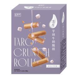 【盛香珍】濃厚脆捲系列-芋頭牛奶180g/盒