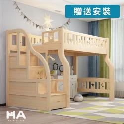 【HA BABY】兒童高架床 階梯款-單人加大床型尺寸 升級上漆裸床版(兒童架高床、單人加大床型床架)