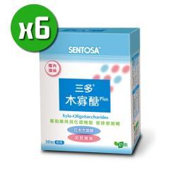 即期良品_三多生技 木寡醣Plus粉末食品x6盒(30入/盒)