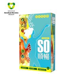 菌寶貝SO順暢益生菌+酵素 4g x 30包 (益生菌+酵素)