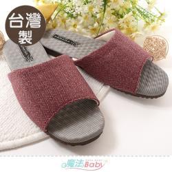 魔法Baby 室內拖鞋 台灣製除臭機能竹炭紗乳膠緩震居家拖鞋~sd0677