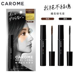 CAROME  自然纖長睫毛膏6mlX1(黑/棕色)