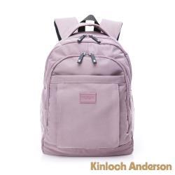 【金安德森】輕甜旅程  中性簡約後背包-紫色