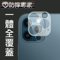 防摔專家 iPhone 12 Pro Max 全包覆鋼化玻璃鏡頭保護貼