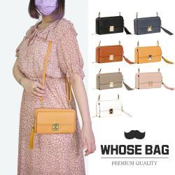 【WHOSE BAG】韓國嚴選珍妮皮革水桶包 NO.LM209