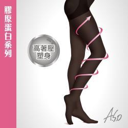 A.S.O 膠原蛋白高著壓塑褲襪40D-黑