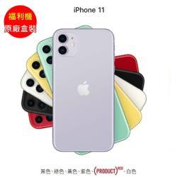 【原廠盒裝】福利品_iPhone 11 128G-2020(九成新)