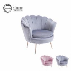 E-home Peacock孔雀時尚絨布休閒椅-兩色可選