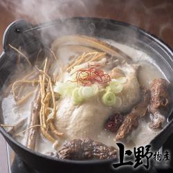 (年菜任選999免運)【上野物產】鮮味養身香菇黃金雞湯(500g土5%/包) x1包
