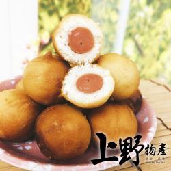 【上野物產】酥炸黃金熱狗球 x1包 (200g土10%/包)
