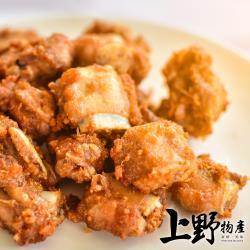 (年菜任選999免運)【上野物產】無骨香酥排骨酥 (300g±10%/包) x1包