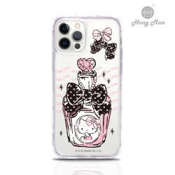 【Hong Man】三麗鷗系列 iPhone 12 6.1吋吊繩空壓手機殼套組 Kitty 香水