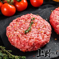 (年菜任選999免運)【上野物產】牛肉漢堡排(1200g土10%/20片/包) x1包