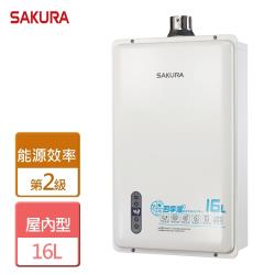 【SAKURA櫻花】 四季溫智能恆溫熱水器16L 僅北北基含安裝 - DH-1631E