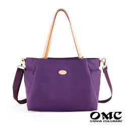 【OMC】女神大容量通勤兩用托特包(紫色)