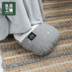 【生活工場】舒綿星芒暖腳套-灰