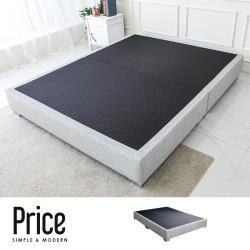 [obis] Price普萊斯雙人床底/貓抓皮(雙人5×6.2尺)