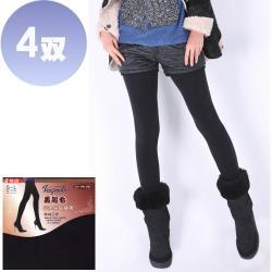 華貴, 裹起毛超柔保暖褲襪-4雙(MIT)-行動
