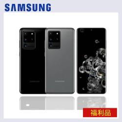 【原廠盒裝】福利品_Samsung GALAXY S20 Ultra (5G) 七成新B
